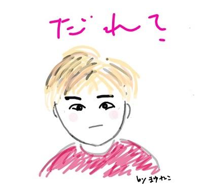 鈴木福 金髪