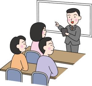 Global Financial School 体験講座 投資の達人